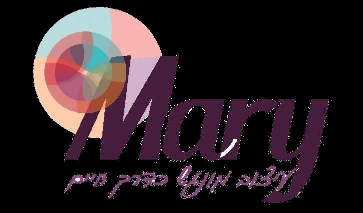 מרי בצון | עיצוב מונגש כדרך חיים